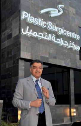 Dr.Ahmed Makki at the entrance of the Plastic Surgicentre